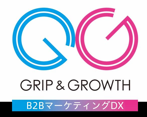GRIP&GROWTH