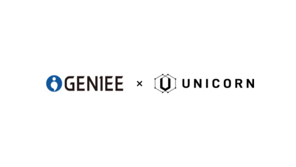 ジーニーの「Web動画リワード広告」、「UNICORN」と連携