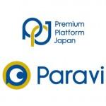 プレミアム・プラットフォーム・ジャパン、PLAYと資本・業務提携