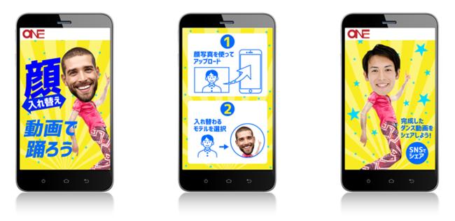 ADK、潜在顧客向けおよび顕在顧客向けの新ソリューションをそれぞれ発表
