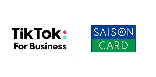 TikTok、クレディセゾンと提携し中小事業者向け広告サービスサポートを開始