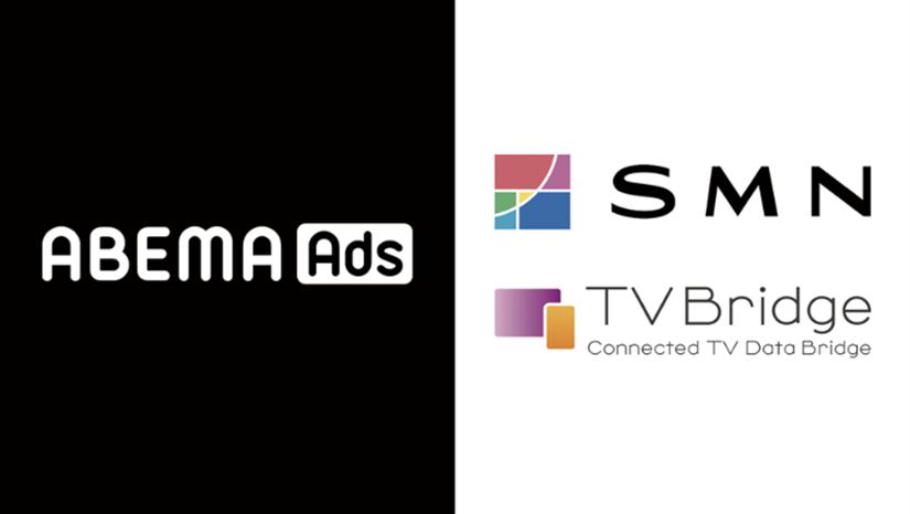 SMN「TVBridge」、「ABEMA TV」との協業を開始