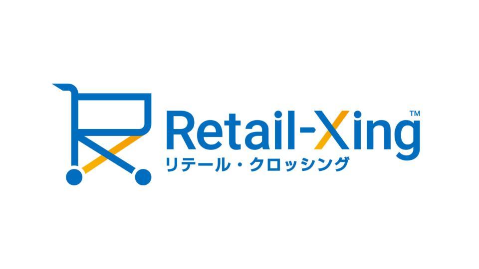 電通デジタル・電通テック・アドインテ、リテールDX専門チーム「Retail-Xing」を結成