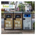 電通、スマートリサイクルボックスのフォーステック社と業務提携
