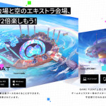電通とNTT、東京ゲームショウのVR空間における広告モデル実証を始動