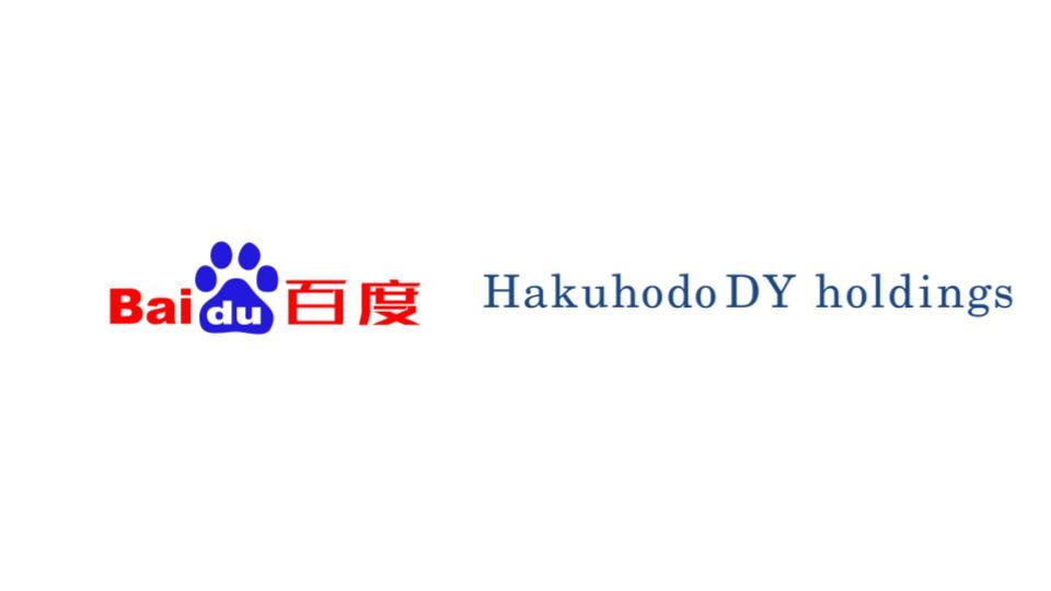 バイドゥ、博報堂DYホールディングスと戦略的パートナーシップを締結
