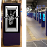 大阪メトロ アドエラ、「Osaka Metro DOOH Ads Platform」で平面裸眼3D広告配信の実証実験を開始