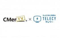 CMerTVtelecy