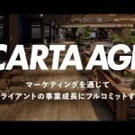 VOYAGE GROUP、パフォーマンスに特化したマーケティング事業を展開するCARTA AGE社を新設
