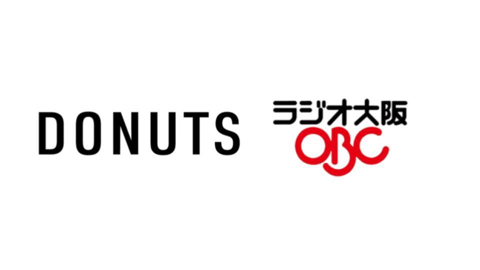 DONUTS、産経新聞から大阪放送の株を取得し筆頭株主に
