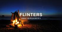 FLINTERS